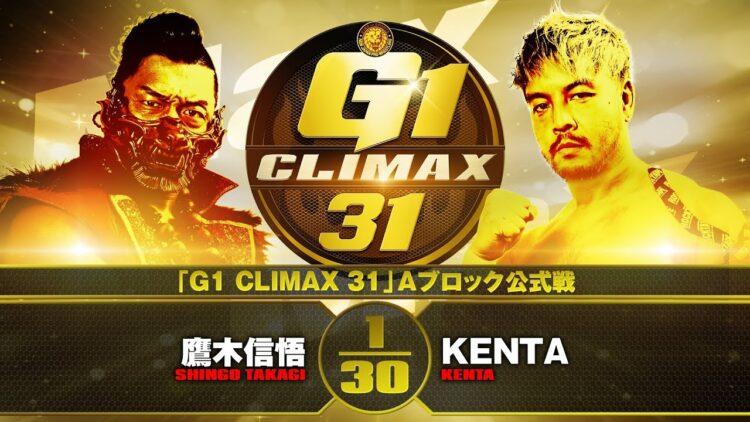 Cobertura: NJPW G1 Climax 31 – Day 7 – Passo de ouro!