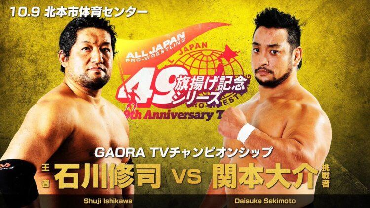 Cobertura: AJPW Raising An Army Memorial Series 2021 – Day 2 – Prata!
