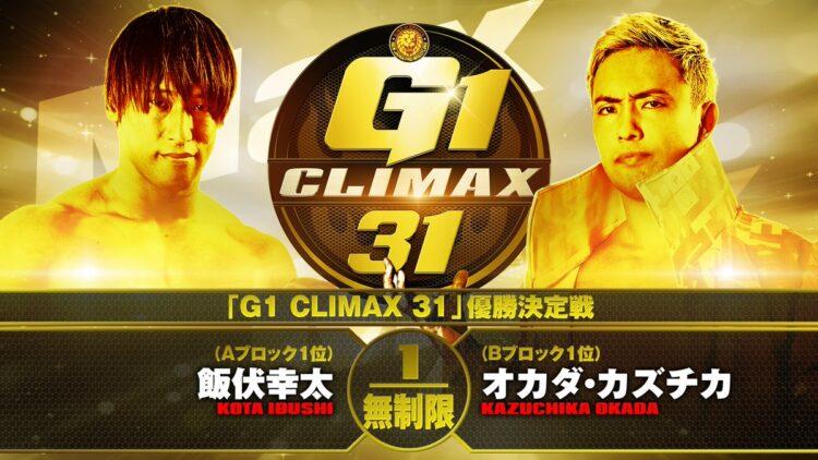 Cobertura: NJPW G1 Climax 31 – Finals – O verdadeiro guerreiro!