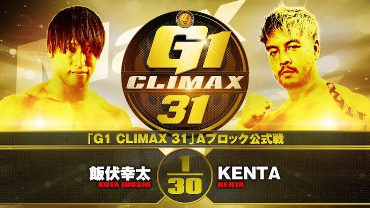 Cobertura: NJPW G1 Climax 31 – Day 17 – O primeiro entre nós!