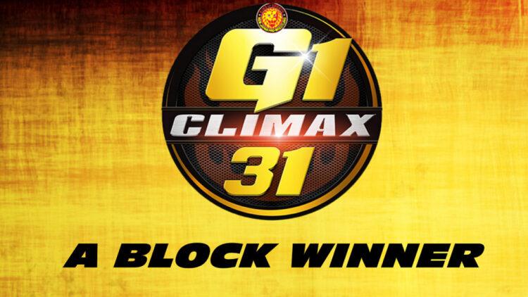 Primeiro finalista do NJPW G1 Climax 31 é revelado