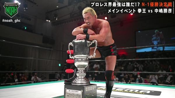 Katsuhiko Nakajima vence o NOAH N-1 Victory 2021