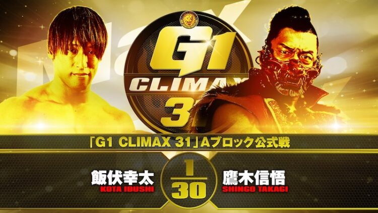 Cobertura: NJPW G1 Climax 31 – Day 9 – Cavaleiro de ouro!