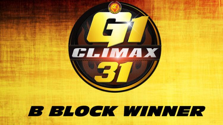 Segundo finalista do NJPW G1 Climax 31 é revelado