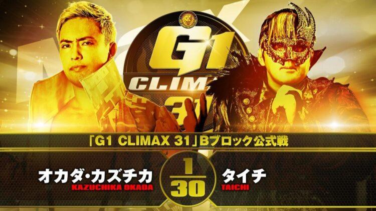 Cobertura: NJPW G1 Climax 31 – Day 12 – Caminhando ao topo!