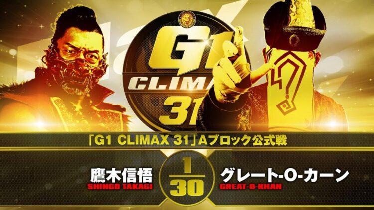 Cobertura: NJPW G1 Climax 31 – Day 15 – Justiça!