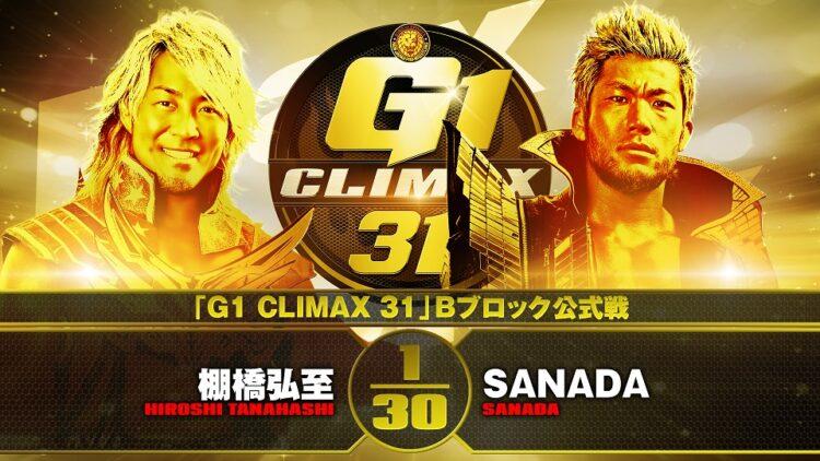 Cobertura: NJPW G1 Climax 31 – Day 8 – Valioso!